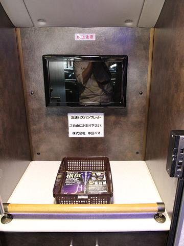 中国バス「広福ライナー」 G1106