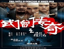 فيلم Final Battle in Chengzigou of Kongfu Saga