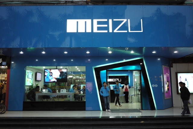 Meizu store in Zhuhai China