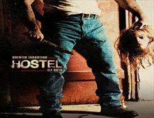 مشاهدة فيلم Hostel