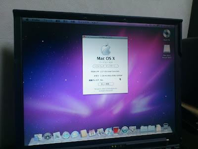 ThinkPadにMac OS Xを入れる夢を見た