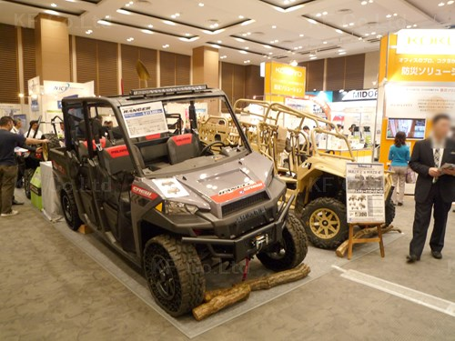 第二回 震災対策技術展 大阪