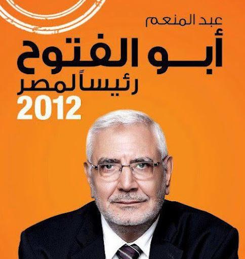 Hamdi Mahmoud Photo 25