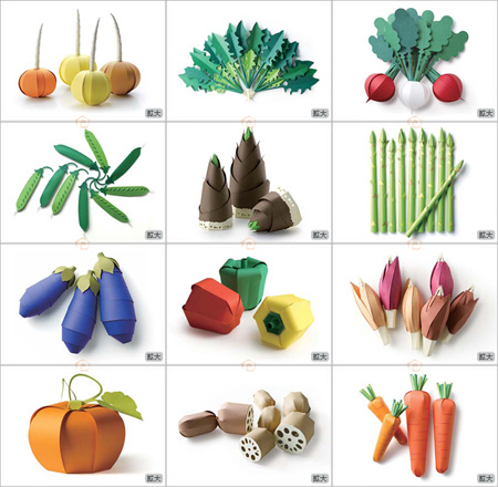 Vegetable Papercraft That Look Good Enough To Eat