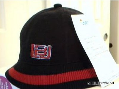 news old unseen logo A Look at Unreleased LeBron James Signature... Logo