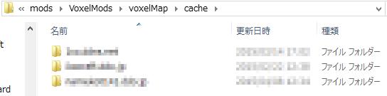 【Minecraft】アドレス変更時に「voxelMap」のウェイポイントを対応させる方法