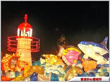 2014台灣燈會海洋動物系列花燈