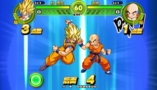 Namco Bandai Games ra mắt Dragon Ball Tap Battle 6