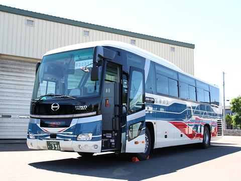 沿岸バス「特急はぼろ号」 ・390