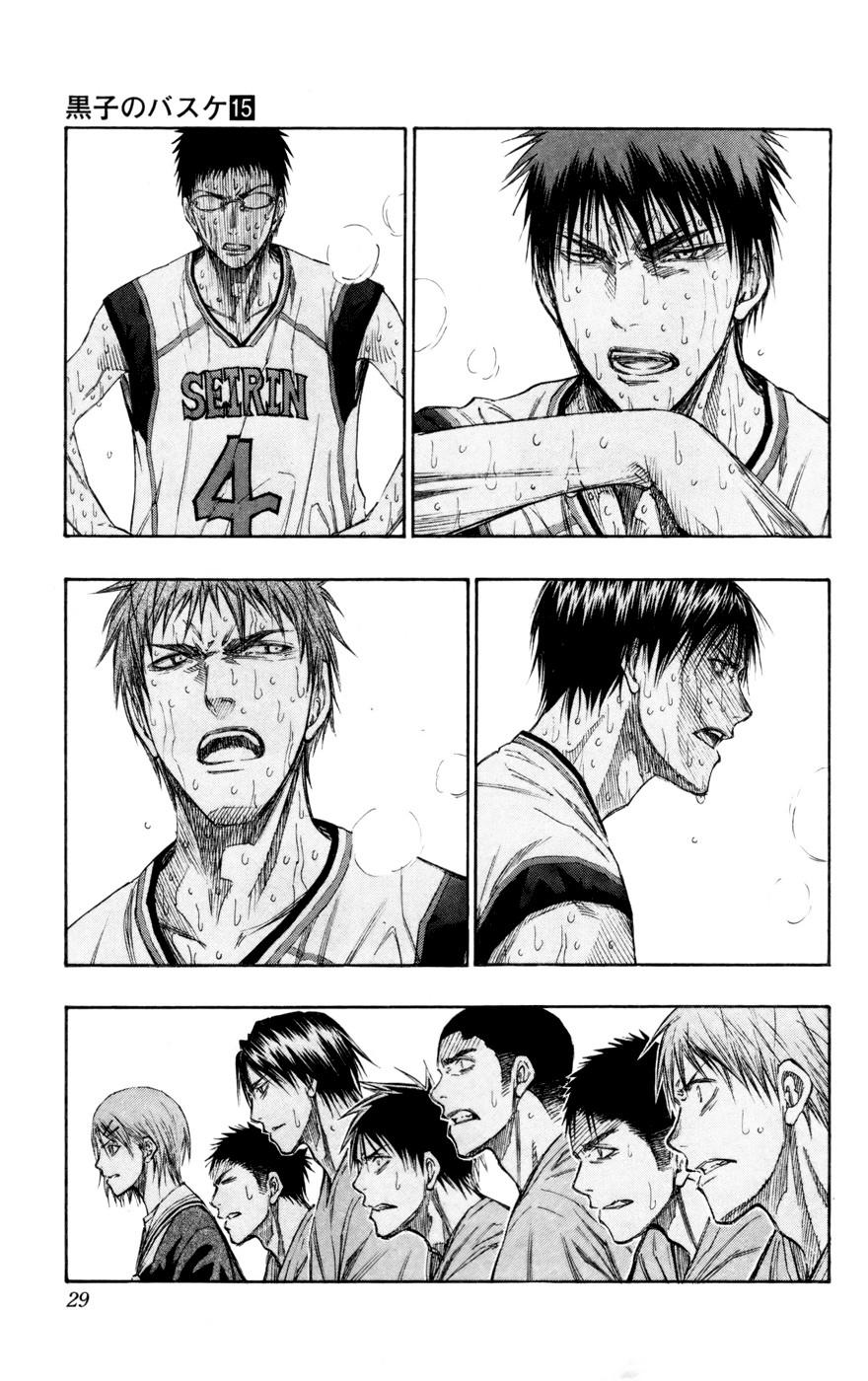 Kuroko no Basket Manga Chapter 128 - Image 03