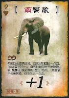 Barbarian Elephant