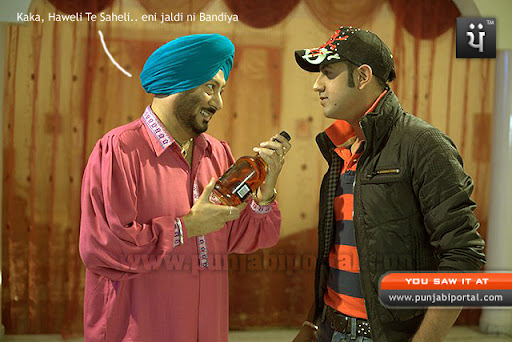 gippy grewal and diljit dosanjh jiney mera dil luteya new punjabi film