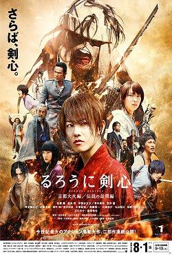 Xem phim Rurouni Kenshin (Live Action) - Sát Thủ Huyền Thoại | Lãng Khách Rurouni Kenshin | Rurouni Kenshin: Densetsu no Saigo-hen | Rurouni Kenshin: Kyoto Taika-hen Vietsub