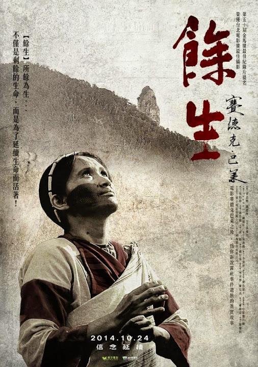 餘生:賽德克.巴萊 (Pusu Qhuni, 2013)
