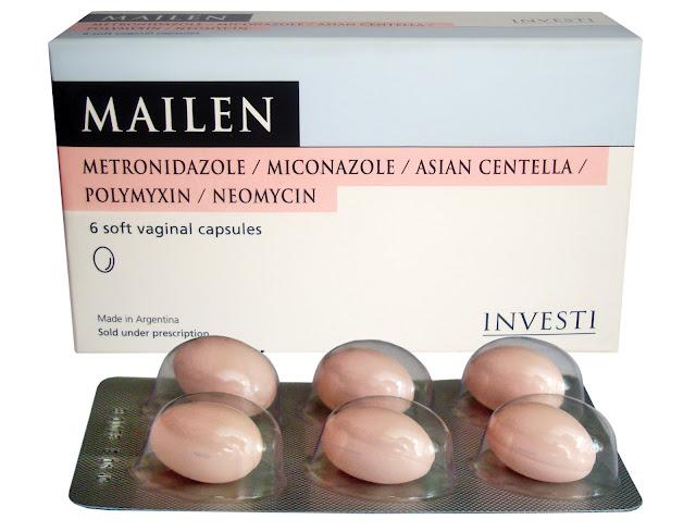 მაილენი/Mailen