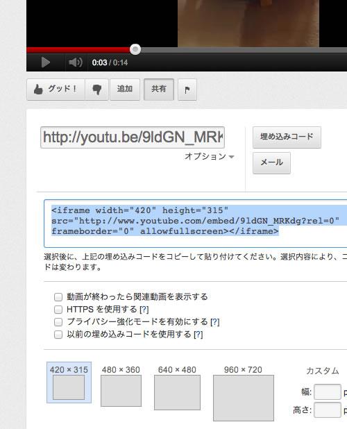 Youtubeで関連動画を消す