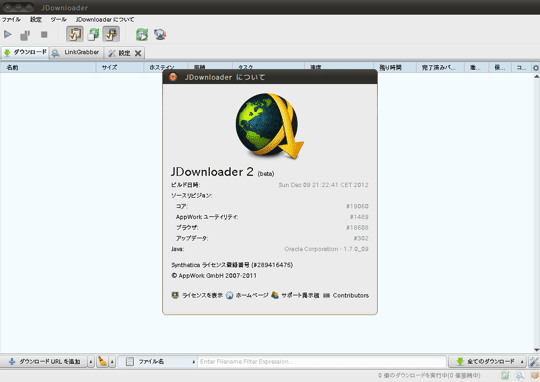 JDownloader 2_mac_ubuntu07%20copy