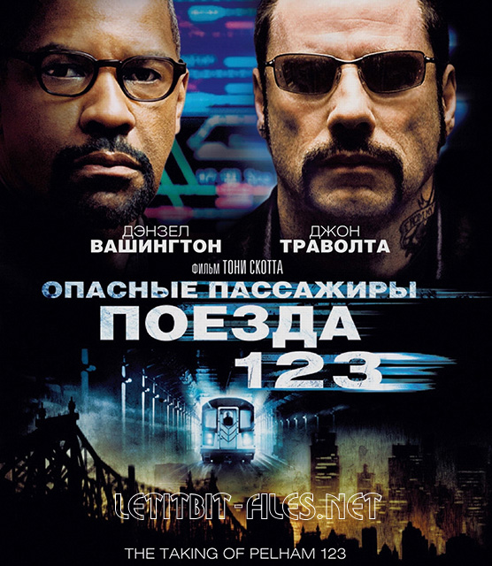 Опасные пассажиры поезда 123 / The Taking of Pelham 1 2 3 (2009) BD Remux + BDRip 1080p/720p + BDRip + HDRip
