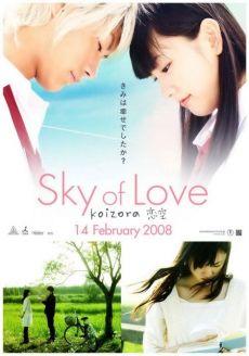 Phim Bầu Trời Tình Yêu - Sky Of Love 2007