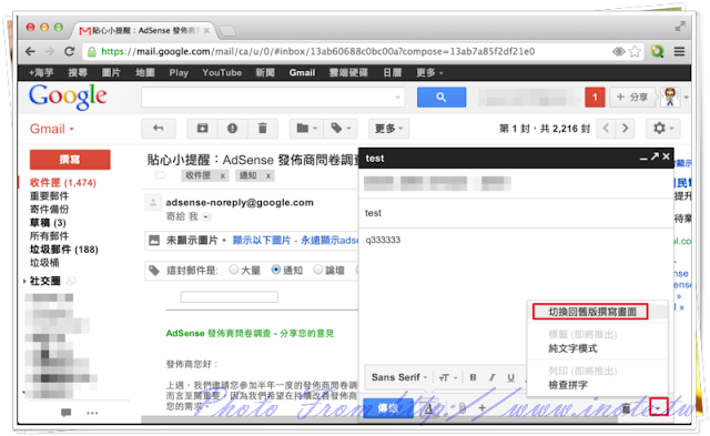 Gmail%2520New%2520Compose%2520Interface 2