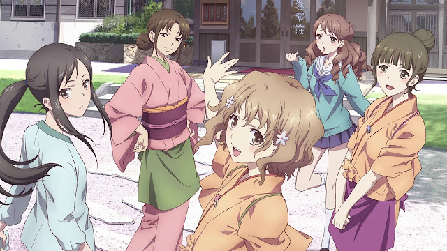 hanasaku-iroha-wallpaper.jpeg