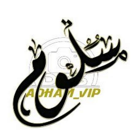 saloom