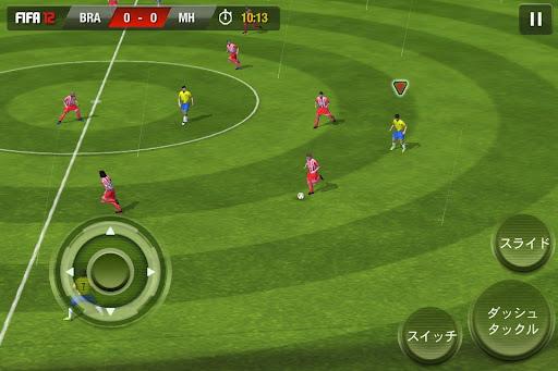 fifa12_4.jpg