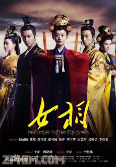Lục Trinh Truyền Kỳ - Legend Of Lu Zhen (2013) Poster