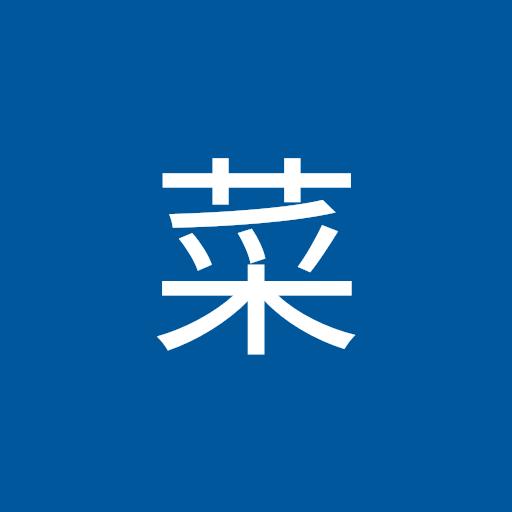 川菜 picture
