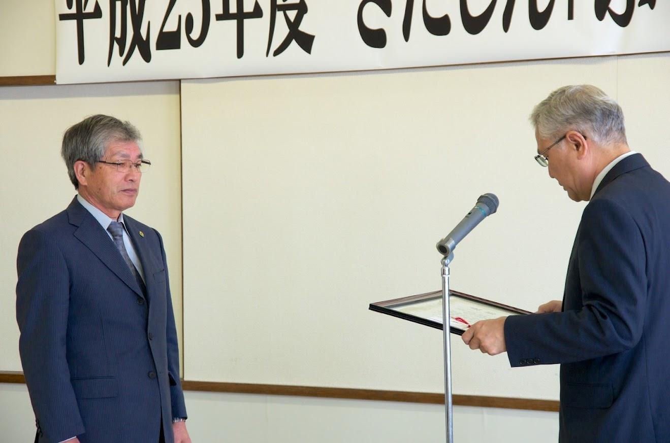 きたしん産業技術奨励賞:黒千石事業協同組合(北竜町)