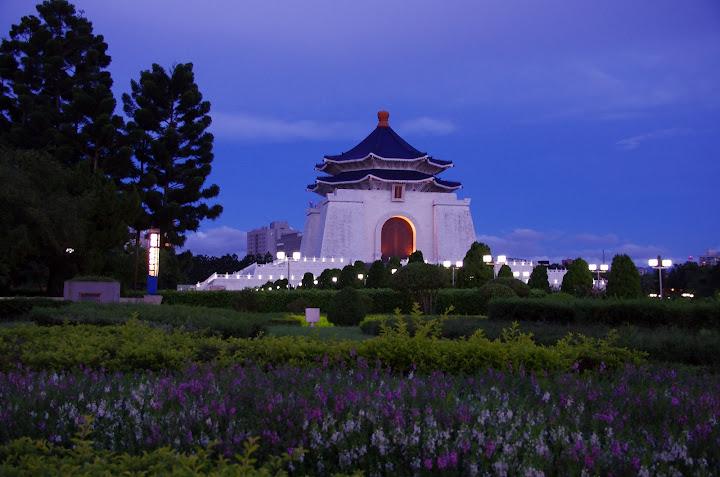 日落時分中正紀念堂光景