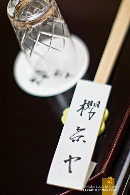 Handwritten Notes at Sakura Jaya in Tokyo