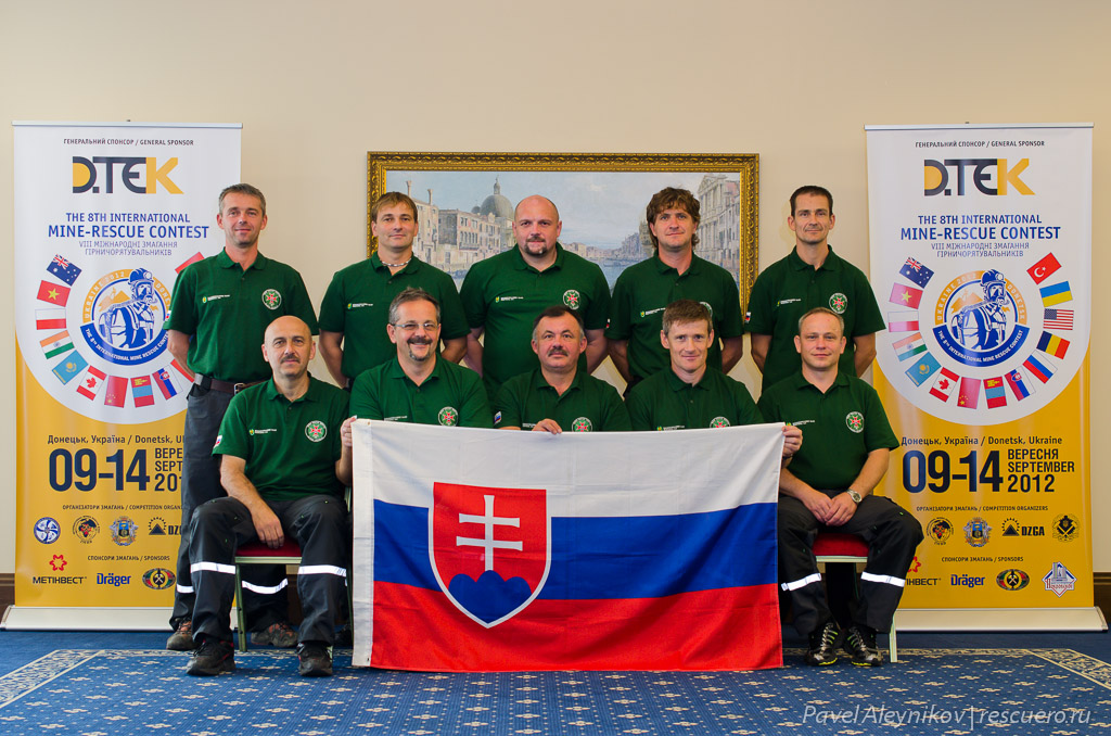 Команда Словакии HBZS Prievidza