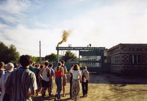 2001-n-lomov