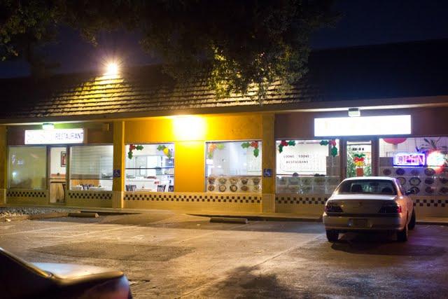 Soong Soong Restaurant