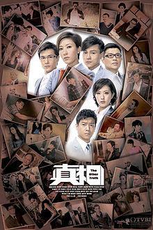 Chân Tướng - The Other Truth - TVB - HTV3