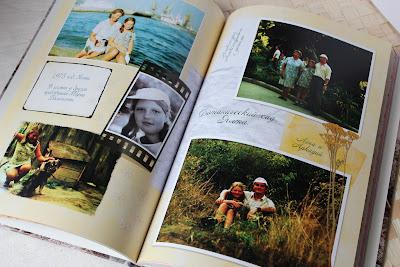 Разворот архивной фотокниги