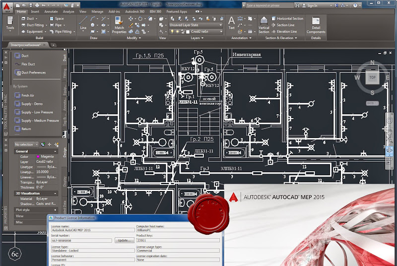 AUTOCAD 2015 MAC AND PC   MULTILANGUAGE
