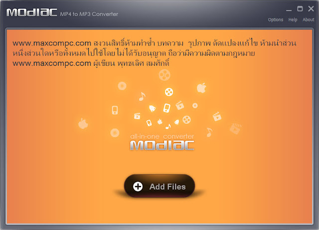Modiac Free MP4 to MP3 Converter