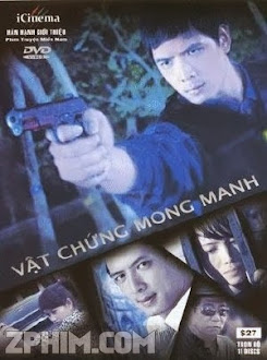 Vật Chứng Mong Manh - Trọn Bộ (2011) Poster