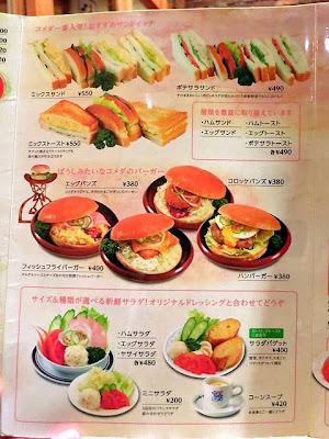 サンドイッチ、ハンバーガー系メニュー