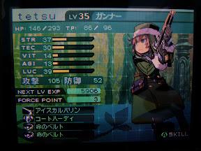 NDS遊戲《世界樹の迷宮2》的截圖,職業為槍手的tetsu