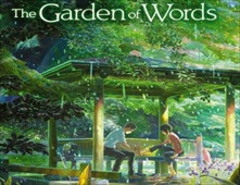 فيلم Garden of Words