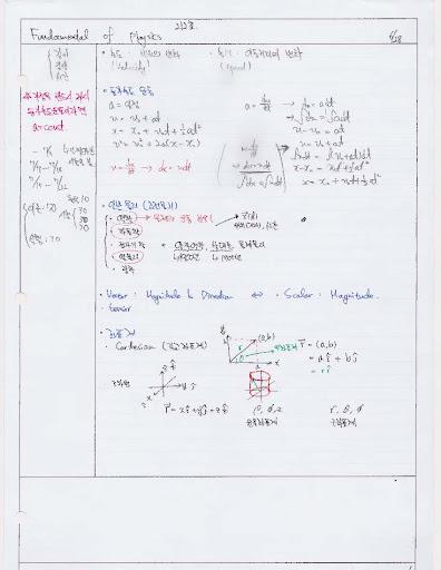 Hogeonys_Notetaking_Fundamental_of_Physics_%2525ED%25258E%252598%2525EC%25259D%2525B4%2525EC%2525A7%252580_02.jpg