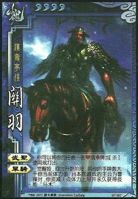 SP Guan Yu