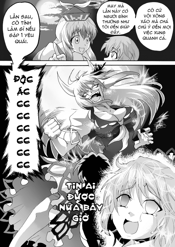(Lazy Team) Do Your Best Kogasa-chan!!  15