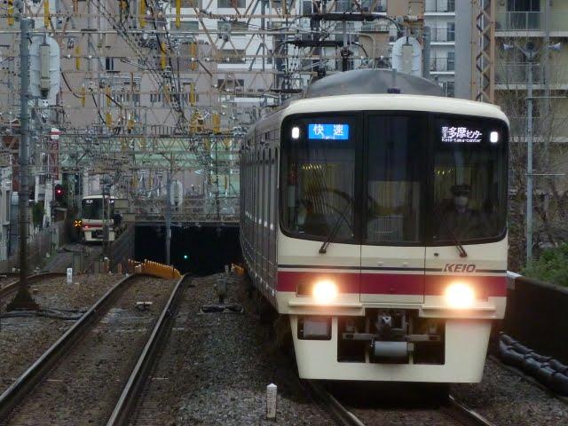 京王電鉄 快速 京王多摩センター行き 8000系(平日4本運行)