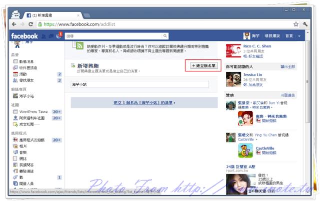 facebook%2520interest%2520list 1