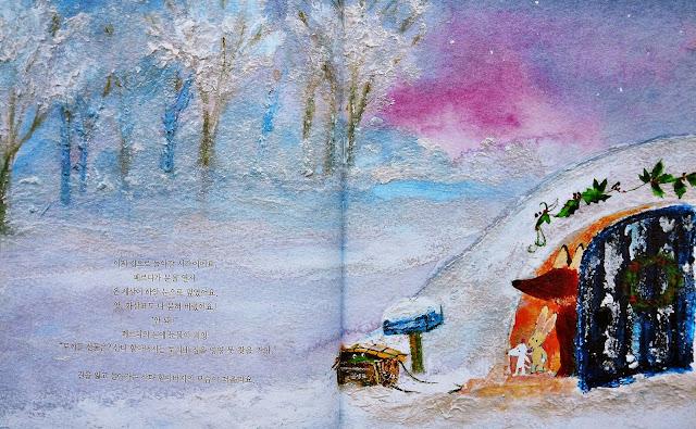 페르디의 크리스마스