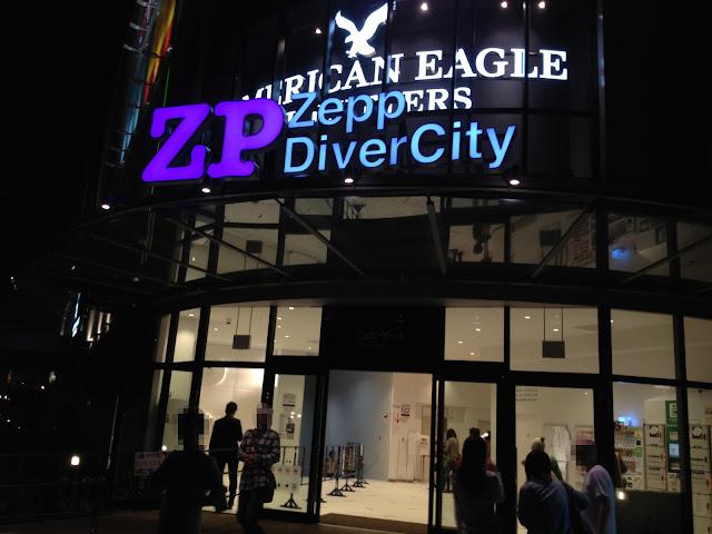 Zepp DiverCity